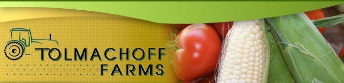 hdr_produce_farm.jpg